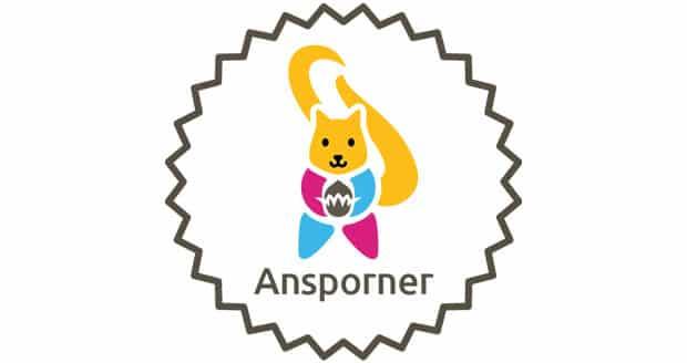 ansporner-startup-logo