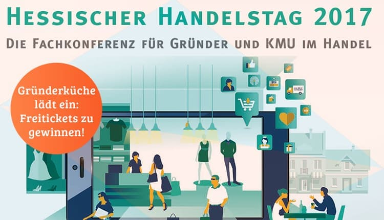 hessischer-handelstag-2017-freitickets-zu-gewinnen