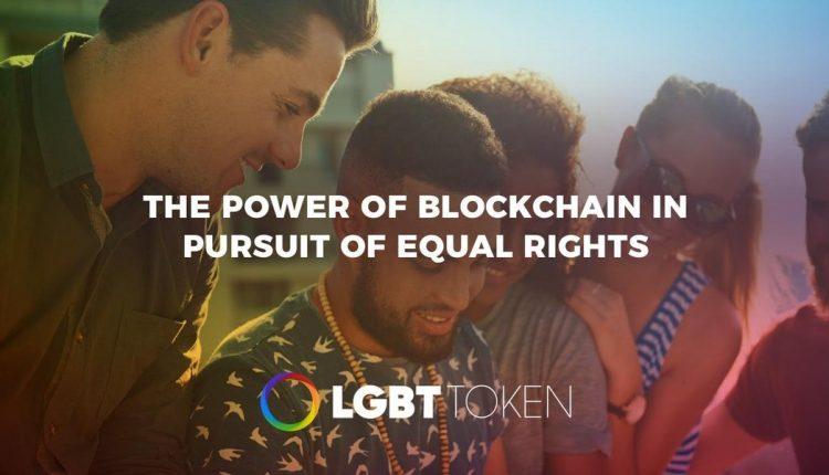 LGBT-Token