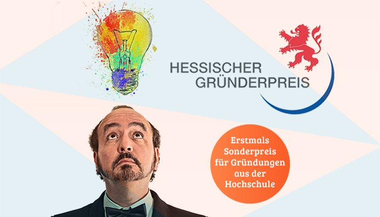hessischer-gruenderpreis-2018-bewerbung