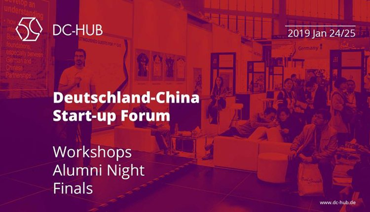 deutschland-china-startup-forum