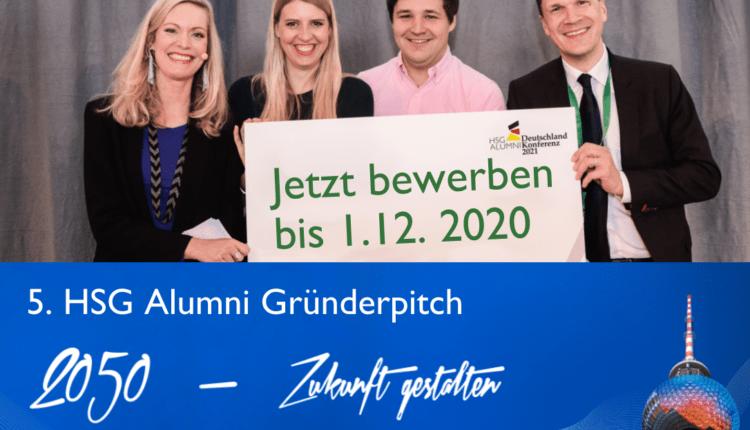 HSG-Alumni_Gruenderpitch_Banner (1)